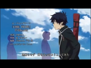 Ao no Exorcist Opening 1 HD