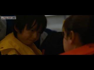 ������� ������: ������� �������� / Brave Hearts: Umizaru (������, 2012)